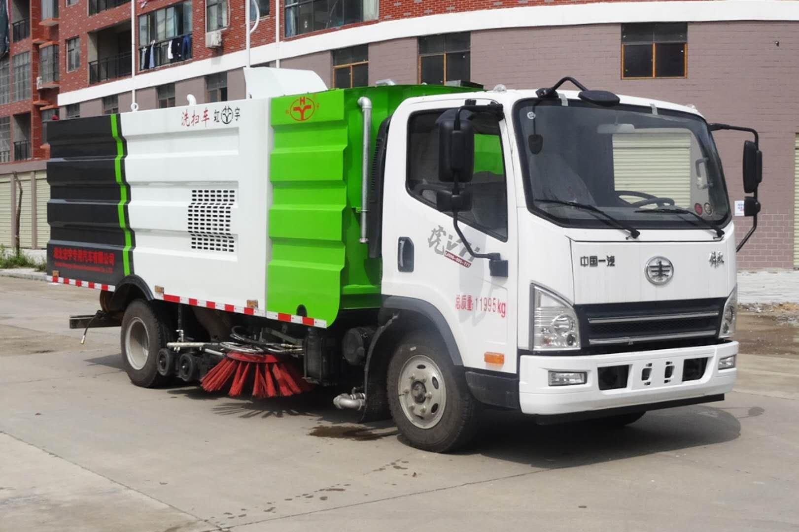 解放洗扫车 5吨洗扫车 洗扫扫路车