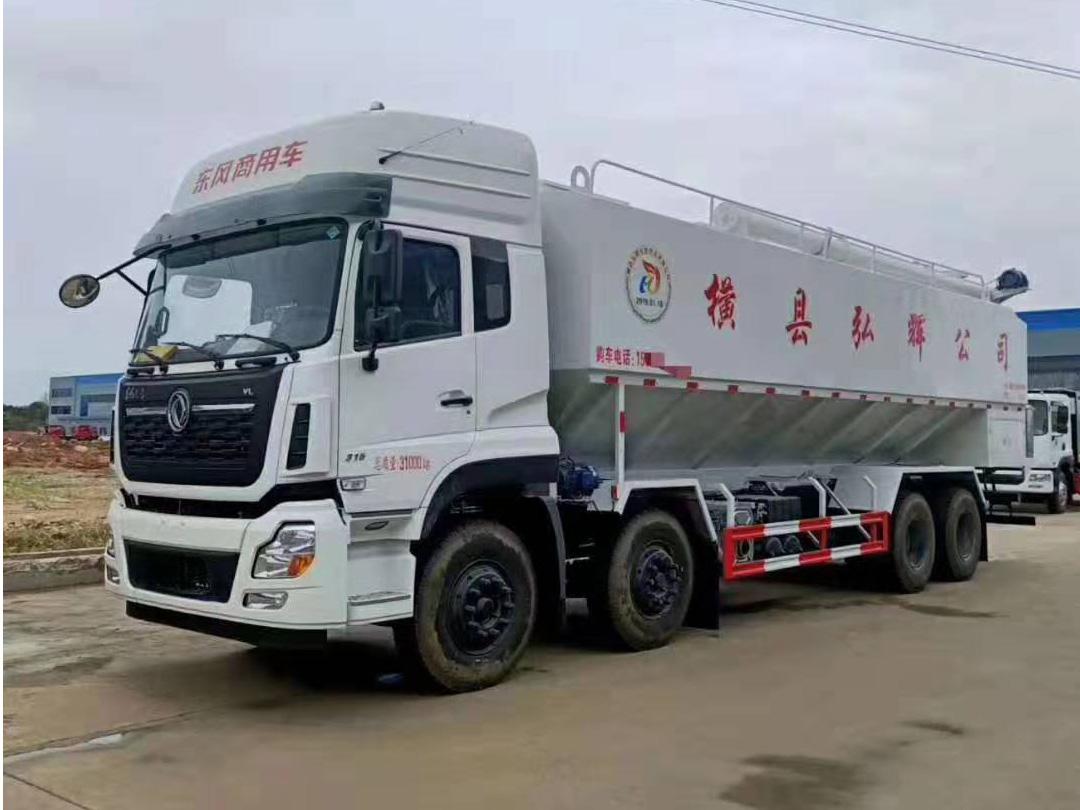东风天龙40方20吨散装饲料车 可分期上本地户
