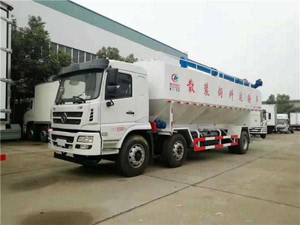 陕汽轩德30方15吨散装饲料车 可分期上本地户
